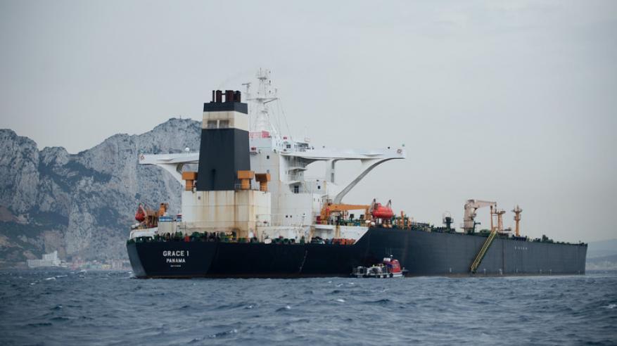 شروط الإفراج عن ناقلة النفط الإيرانية المحتجزة