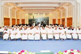 إعلان الفائزين في مسابقة السلطان قابوس للقرآن الكريم