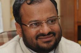 اتهام أسقف هندي باغتصاب راهبة 13 مرة