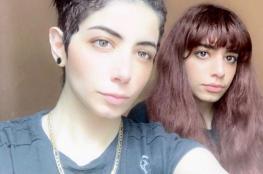 بالفيديو.. قضية هروب جديدة لشقيقتين سعوديتين