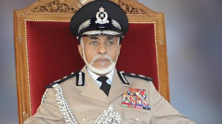 جلالة السلطان يصدر عفوًا ساميًا عن 272 من نزلاء السجن