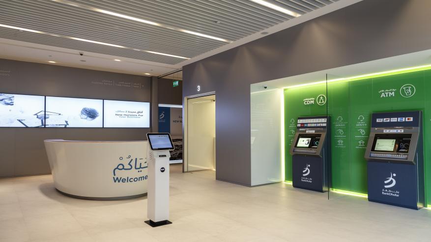 تحديث فروع بنك ظفار وقنواته الإلكترونية لضمان تقديم تجربة مصرفية استثنائية
