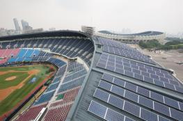 كوريا الجنوبية تفوز بجائزة العمل المناخي العالمية
