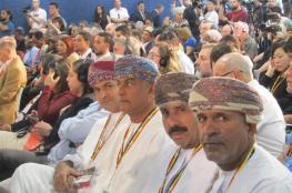 """""""جمعية الصحفيين"""" ممثلا للعرب في الاتحاد الدولي للصحفيين"""