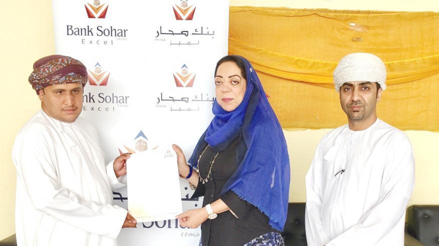 بنك صحار يدعم فرع جمعية النور للمكفوفين في مسقط