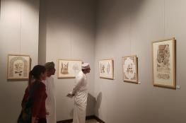 """بلدية مسقط تستضيف معرض """"اكتشاف الحبر"""" في بيت البرندة"""