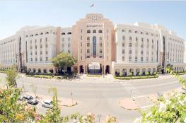 طرح سندات تنمية حكومية بقيمة 100 مليون ريال عماني