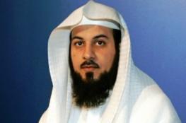 شاهد .. الداعية محمد العريفي يثير الجدل بفيديو جديد
