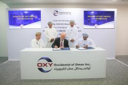 """""""أوكسيدنتال عمان"""" توقع عقدين مع شركتين محليتين ضمن استراتيجتها للقيمة المحلية المضافة"""