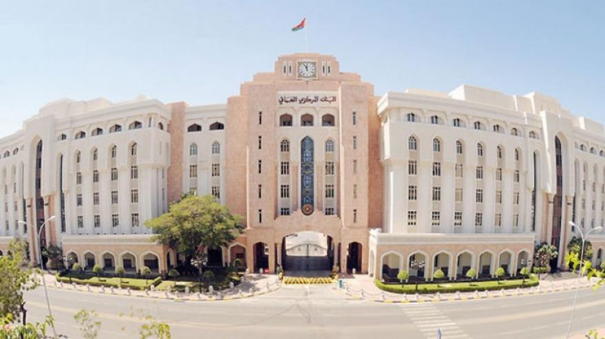 41 مليون ريال عماني أذون خزانة