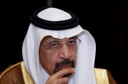 وزير الطاقة السعودي: لن نخفض إنتاج النفط وحدنا