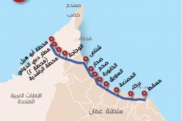 مواصلات: تشغيل خط مسقط - دبي غدا .. والعذيبة محطة الانطلاق