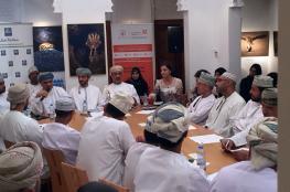 بنك عمان العربي يشارك في منتدى المؤسسات الصغرى والصغيرة والمتوسطة