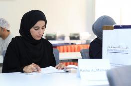 ننشر أسماء المدعوين لمقابلات التوظيف