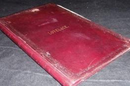 سعر خيالي لأقدم كتاب عن الكمبيوتر