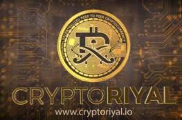 أول دولة خليجية تحذر من العملات الافتراضية