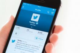"""ثغرة في تطبيق """"تويتر"""" بأجهزة أندرويد"""