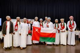 الطلاب العمانيون في هدرسفلد يحتفلون بالعيد الوطني