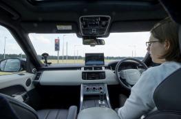 """قريبًا من """"جاكوار لاند روفر""""..  سيارات ذاتية القيادة تماما في المدن"""