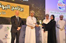 الفائزون بجائزة الرؤية في مجال الإعلام الرقمي: التتويج حافز لتحقيق المزيد من النجاح