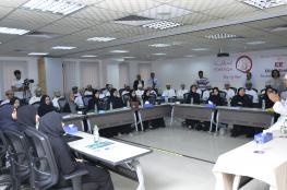 """42 عمانيا يستفيدون من برنامج """"كيمجي رامداس"""" للتدريب الإداري"""