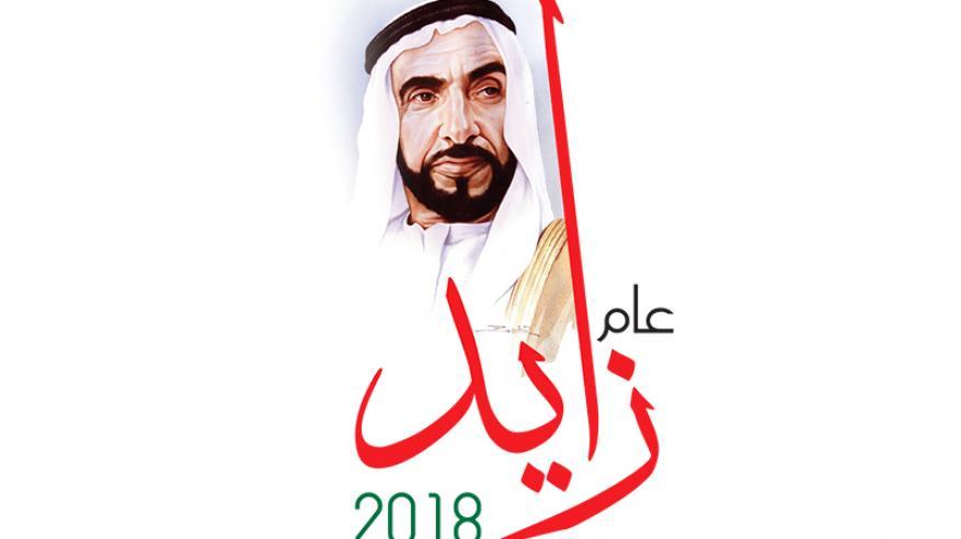 الإمارات تحتفل.. 47 عاما على قيام الاتحاد و100 عام على ميلاد المؤسس