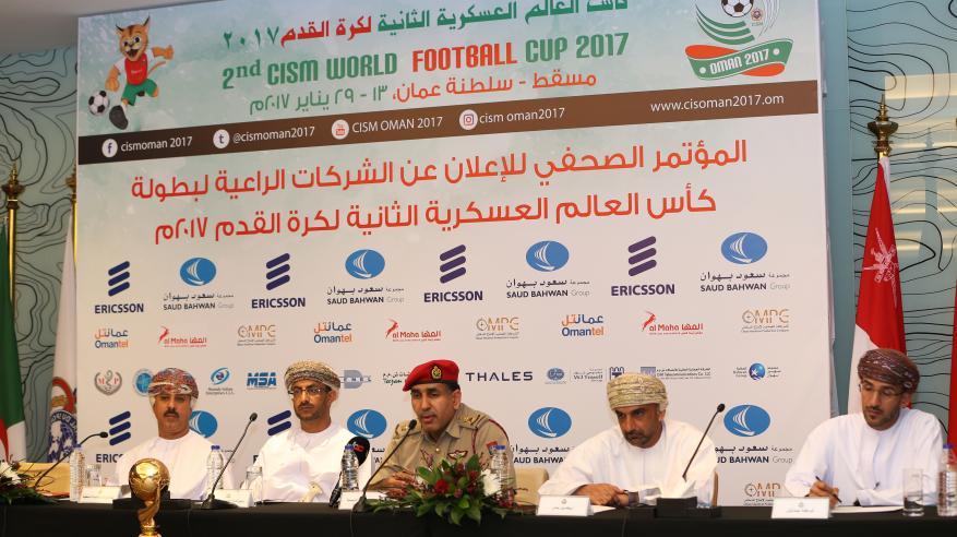 اللجنة المنظمة لكأس العالم العسكرية تعلن أسماء الرعاة