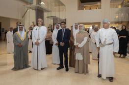"""افتتاح معرض """"الإنسان والأنماط والألوان"""" بالمتحف الوطني"""