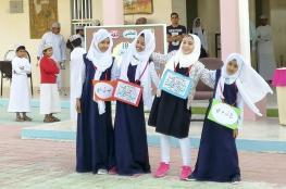 مدارس الوسطى تحتفل باليوم العالمي للغة العربية