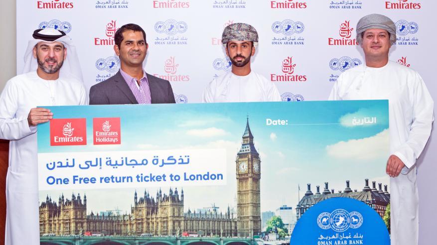 """12 عميلا يحلقون إلى لندن مع """"عمان العربي"""" وطيران الإمارات"""