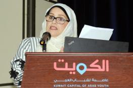"""الخروصية تشارك في ورشة """"المرأة الخليجية في عيون العالم """" بالكويت"""