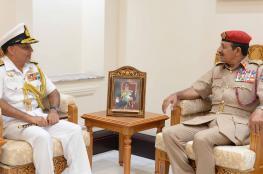 النبهاني يستقبل قائد القيادة البحرية الجنوبية الهندية