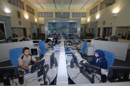 الشرطة الأولى عربيا والخامسة عالميا في موثوقية الخدمات