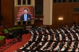 """الصين تخفض هدف النمو مع تنفيذ إصلاحات """"مؤلمة"""" و""""سياج حماية"""" من المخاطر المالية"""