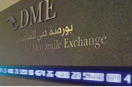 """""""دبي للطاقة"""" تطلق 8 عقود خام ومنتجات نفطية جديدة"""
