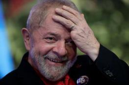 الفساد يمنع لولا دا سيلفا من خوض سباق الرئاسة البرازيلي
