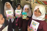 مكتبة السندباد المتنقلة تحط الرحال في صحار