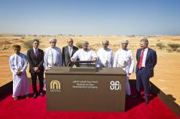 الاحتفال بوضع حجر أساس مدينة العرفان باستثمارات تزيد على 5 مليارات ريال عماني