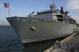 بريطانيا تقرر إرسال قوات خاصة إلى بحر عمان