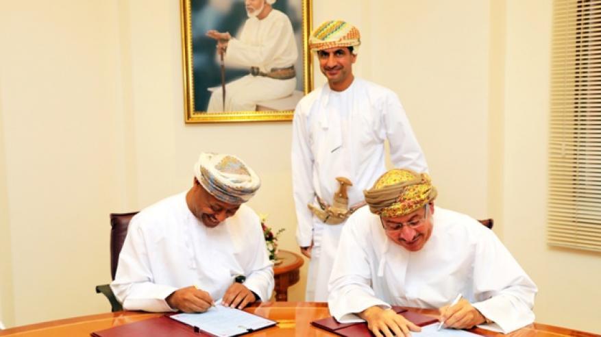 بلدية مسقط توقع اتفاقية مع بنك مسقط لتحصيل التأمينات إلكترونيا