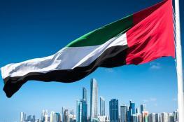 بدء خطة إعادة انتشار القوات الإماراتية في اليمن