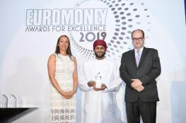 """""""يوروموني العالمية"""" تتوج بنك مسقط بجائزة البنك الأفضل في السلطنة"""