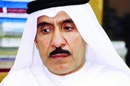 تجنيس أبناء الخليجية من منظور الأمن الخليجي