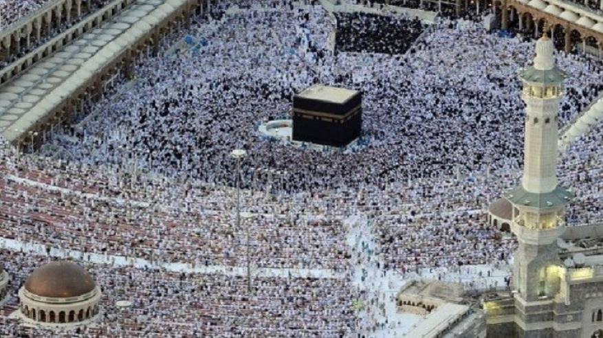 إجازة عيد الأضحى المبارك تبدأ بعد غد وتنتهي الإثنين
