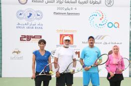 العصفور يحصد ذهبية الزوجي المختلط في البطولة العربية لرواد التنس