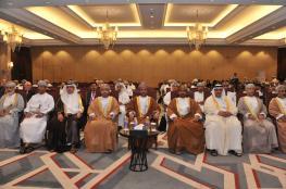 """""""المؤتمر الهندسي العربي"""" يدعو من مسقط إلى وضع رؤية مستقبلية للانطلاق نحو """"اقتصاد المعرفة"""""""