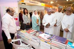 77 متخصصًا من 38 مؤسسة تعليمية في مؤتمر عمان الدولي لتدريس اللغة الإنجليزية بجامعة السلطان قابوس