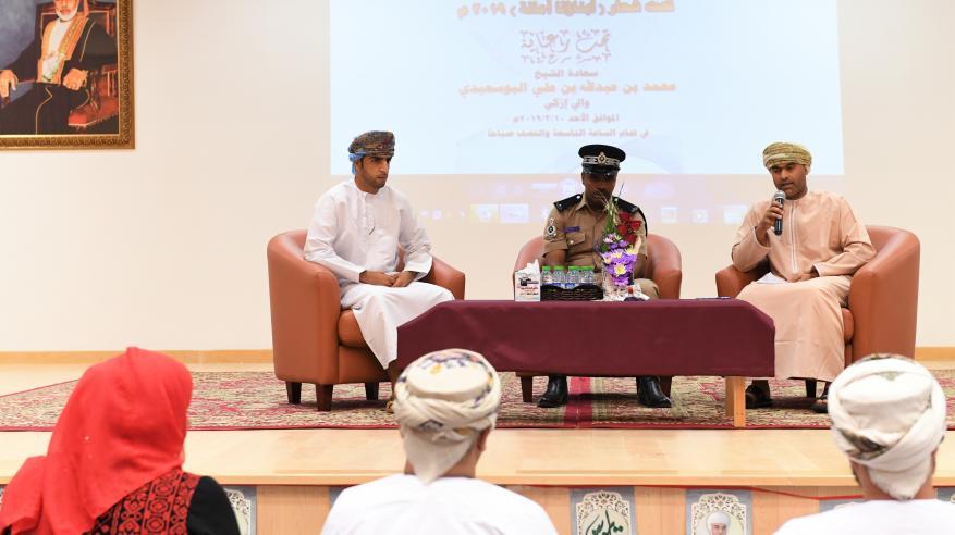 شرطة الداخلية تنظم حملات توعوية بالمحافظة