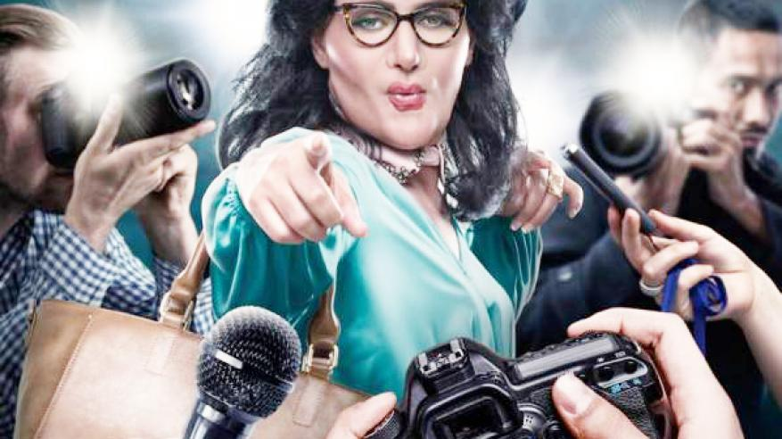 جريدة الرؤية العمانية رامز جلال امرأة في فيلم رغدة متوحشة