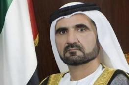 علاقة حاكم دبي بتقرير خطير عن مشاكل الشباب في 15 دولة عربية